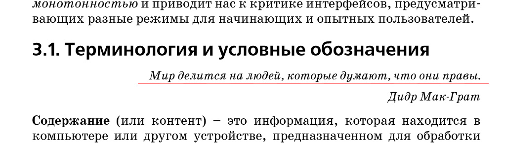 raskin-blog